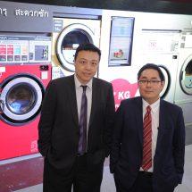 """เปิดตัวแฟรนไชส์ """"มารุ ลอนดรี้"""" เครื่องซักผ้าหยอดเหรียญ ชูเทคโนโลยีอันดับหนึ่งจาก """"ญี่ปุ่น-ไต้หวัน"""" ตีตลาดไลฟ์สไตล์คนรุ่นใหม่"""