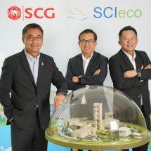 """""""เอสซีจี"""" ชูแนวคิดเศรษฐกิจหมุนเวียน พร้อมเดินหน้าพัฒนา 'โรงกำจัดกากอุตสาหกรรมและหน่วยผลิตไฟฟ้า'"""