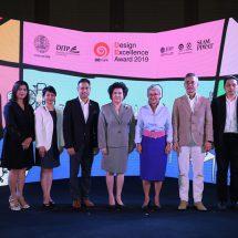 Design Excellence Award 2019 (Demark 2019) ยกระดับสินค้าไทย สู่ตลาดสากล