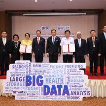 สดช. จับมือ สปสช. พัฒนาการใช้ประโยชน์ Big Data หวังต่อยอดหลักประกันสุขภาพถ้วนหน้าเชื่อมโยงเทคโนโลยีในอนาคต
