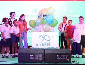 กสศ. จับมือศิลปินดารา เปิดตัวโครงการ ล้านพลังคนไทย มอบโอกาสทางการศึกษาเป็นของขวัญ  ชวนคนไทย บริจาคช่วยเด็กด้อยโอกาส