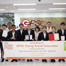ทีมเยาวชนโครงการ YSI 2018 สุดเจ๋ง คว้ารางวัลนวัตกรรมนานาชาติจากเกาหลี