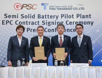 GPSC ทุ่มกว่า 1 พันล้าน  สร้างโรงผลิตแบตเตอรี่ฯ ต้นแบบแห่งแรกของไทย