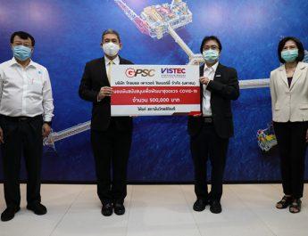 GPSC มอบเงิน 500,000 บาทพัฒนาชุดตรวจเชื้อ COVID-19