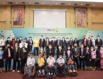วช. จับมือ พม. MOU ขับเคลื่อนงานนวัตกรรมและเทคโนโลยีสำหรับคนพิการและผู้สูงอายุ