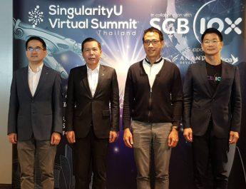 SingularityU Thailand ร่วมกับ SCB 10X จัดงานสัมมนาระดับโลก