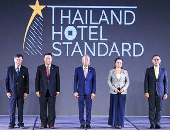 ททท. ยกระดับมาตรฐานโรงแรมไทย มอบเครื่องหมายรับรองมาตรฐานโรงแรม ย้ำความมั่นใจเที่ยวไทยปลอดภัย