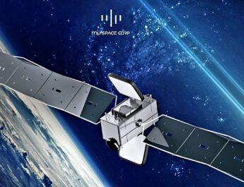 มิว สเปซ เร่งพัฒนาอุตสาหกรรมและเทคโนโลยีอวกาศคาดมูลค่ากว่า 100 ล้านดอลลาร์