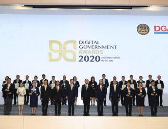 นายกรัฐมนตรีมอบรางวัล 'Digital Government Awards 2020' พร้อมผลักดันทุกหน่วยงานมุ่งสู่รัฐบาลดิจิทัล