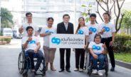 """""""แว่นท็อปเจริญ"""" สร้างโอกาสทางอาชีพเพื่อผู้พิการ"""