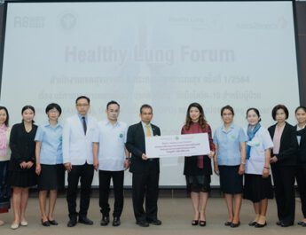 Healthy Lung Thailand