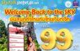 ไทยเวียตเจ็ทเปิดให้บริการเส้นทางบิน ภูเก็ต – เชียงรายพร้อมออกโปรฯ ตั๋วเริ่มต้น 99 บาท