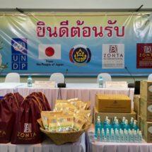 ซอนต้า ประเทศไทยส่งเสริมเกษตรกรสตรี  ช่วงไวรัสโควิด-19 ระบาด