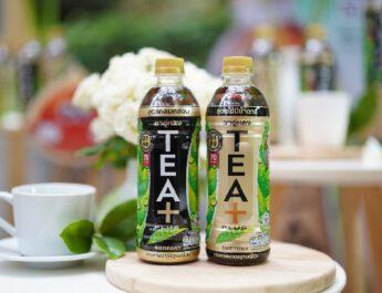 ซันโทรี่ เป๊ปซี่โคฯ เปิดตัว ทีพลัส (TEA+) ชาอู่หลง มาตรฐานญี่ปุ่น