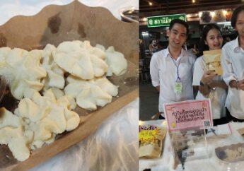 บริหารตลาดหอการค้าไทย ติวเข้มโมเดลธุรกิจตลาดกลางคืน เน้นนศ.ซื้อ – ขายจริง